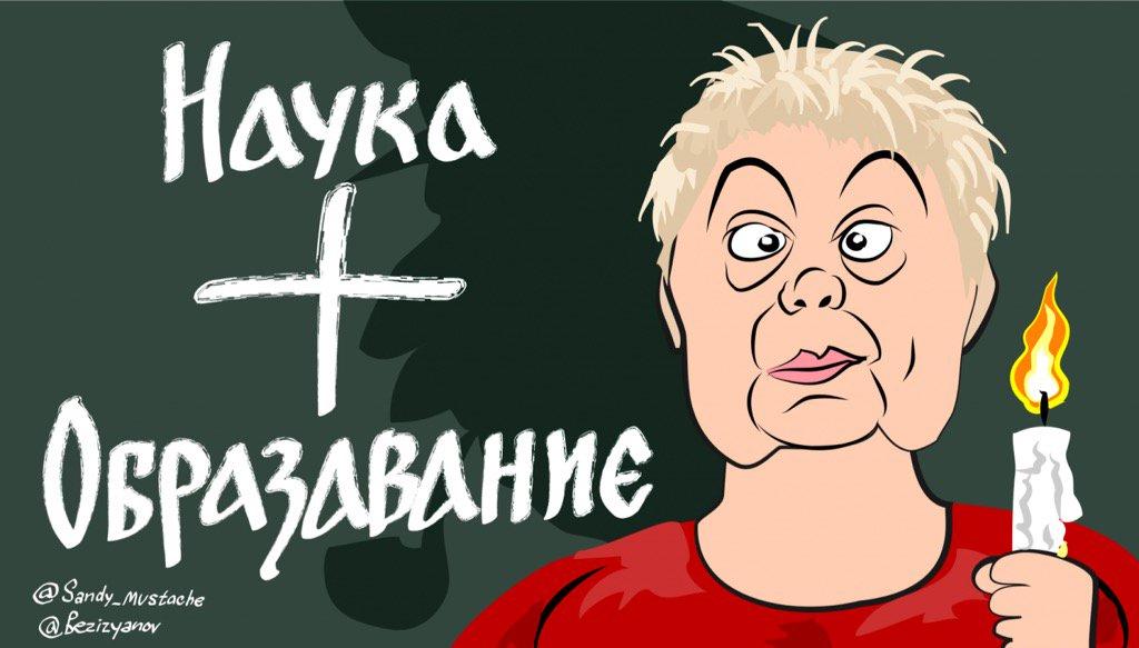 """""""В среднем ситуация выглядит вполне благопристойно"""", - Медведев о зарплатах российских учителей - Цензор.НЕТ 1740"""