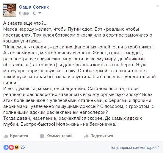 В аэропорту оккупированного Симферополя продолжаются массовые отмены рейсов в Россию - Цензор.НЕТ 8315