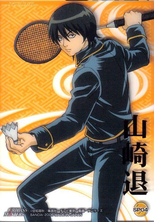Yamazaki And Badminton Gintama CrackShipspictwitter QRwgQGXqoH