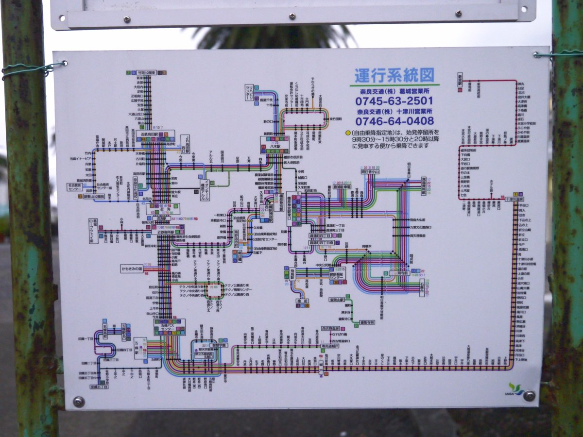 奈良 交通 路線 図