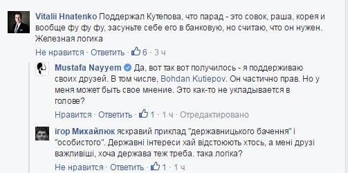 Неизвестные открыли стрельбу возле работавшего с беспилотником патруля ОБСЕ на Луганщине - Цензор.НЕТ 5566