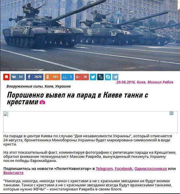 Неизвестные открыли стрельбу возле работавшего с беспилотником патруля ОБСЕ на Луганщине - Цензор.НЕТ 9797