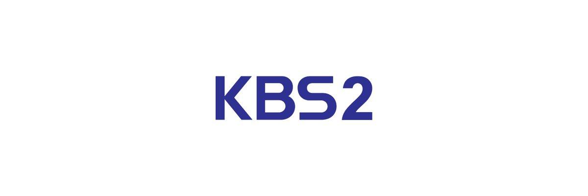 KBS2 TV STREAM