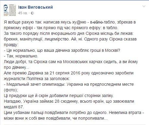 Неизвестные открыли стрельбу возле работавшего с беспилотником патруля ОБСЕ на Луганщине - Цензор.НЕТ 2534