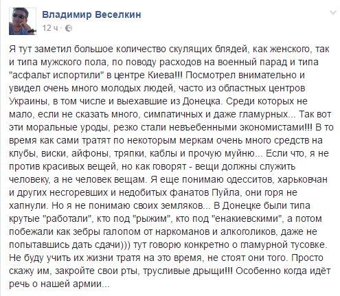 Неизвестные открыли стрельбу возле работавшего с беспилотником патруля ОБСЕ на Луганщине - Цензор.НЕТ 7655