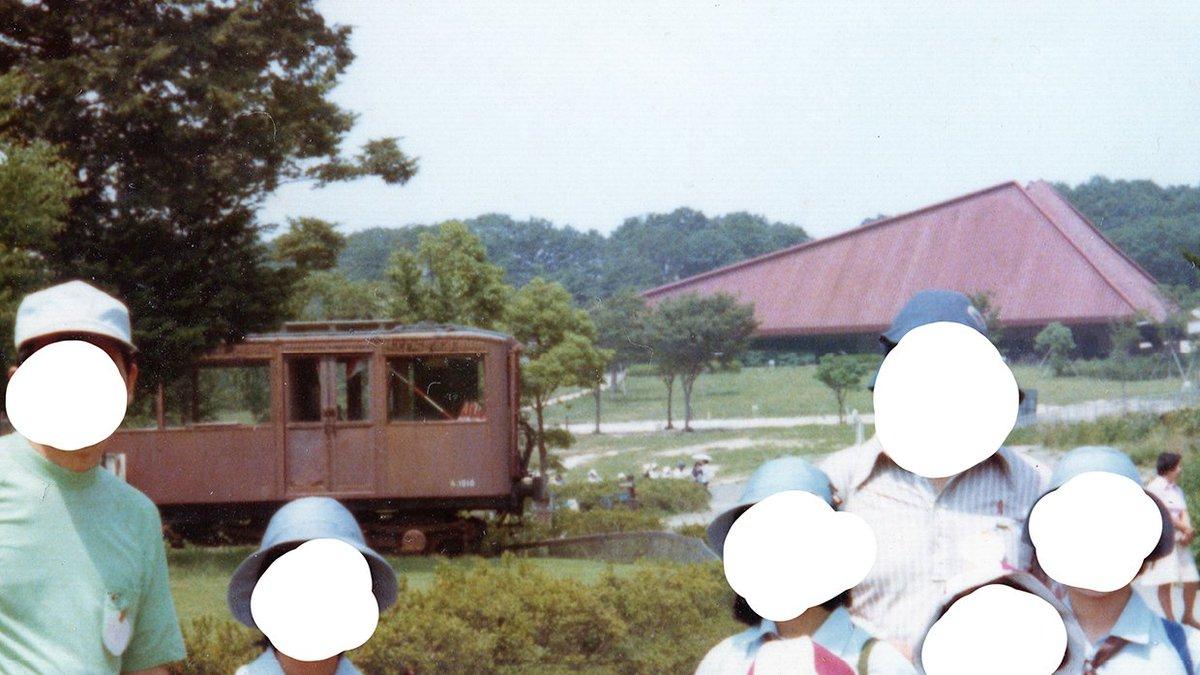 家族写真を整理してたら怪しい廃車体が。1979年6月、横浜こどもの国、野外ステージ(現存)のやや東より真西の皇太子記念館を背景に撮影している。同年の航空写真にはそれらしき物があるが、1975年の航空写真では確認できず。 https://t.co/9jzg1RwWw8