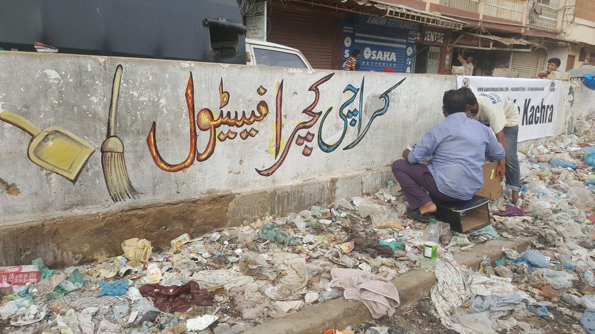Image result for karachi kachra