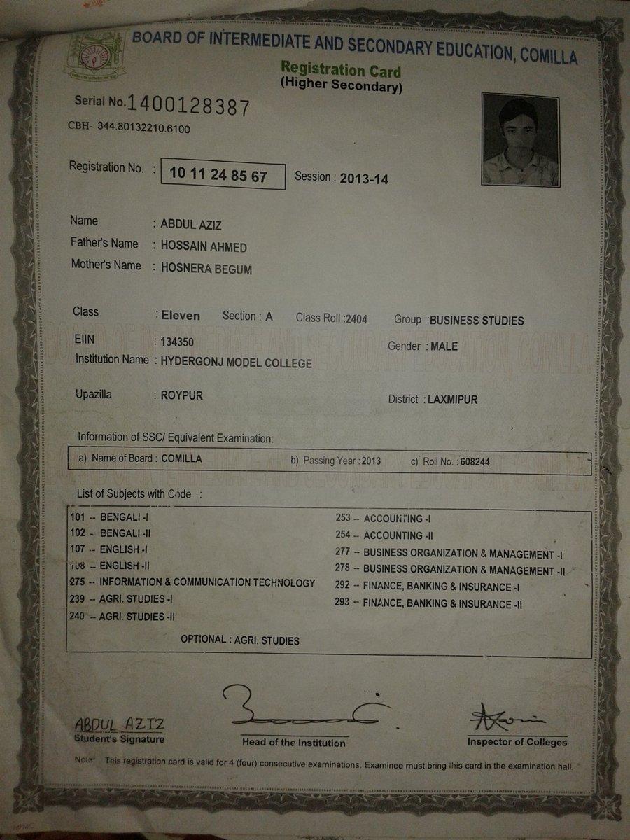 Tanvir Hasan Aziz on Twitter: \
