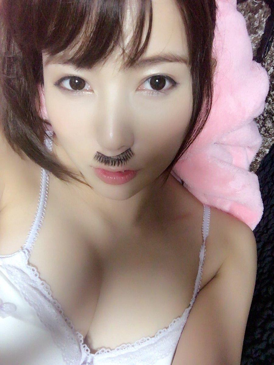 Yui Hatano Nude Photos 53