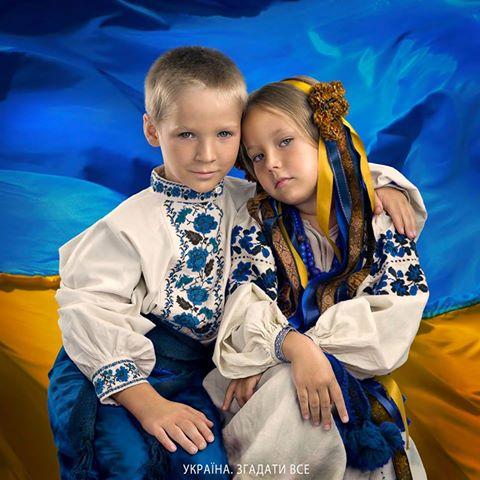 Россия не выживет, если попытается захватить Украину, - Кравчук - Цензор.НЕТ 2020