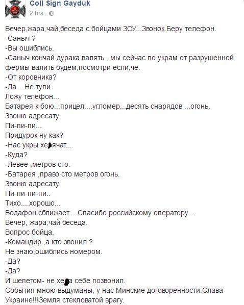 В Одессе возле памятника Дюку провели публичный диктант по украинскому языку - Цензор.НЕТ 2609