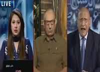 Night Edition – 21st August 2016 - Masla e Kashmir Ka Kia Hal thumbnail