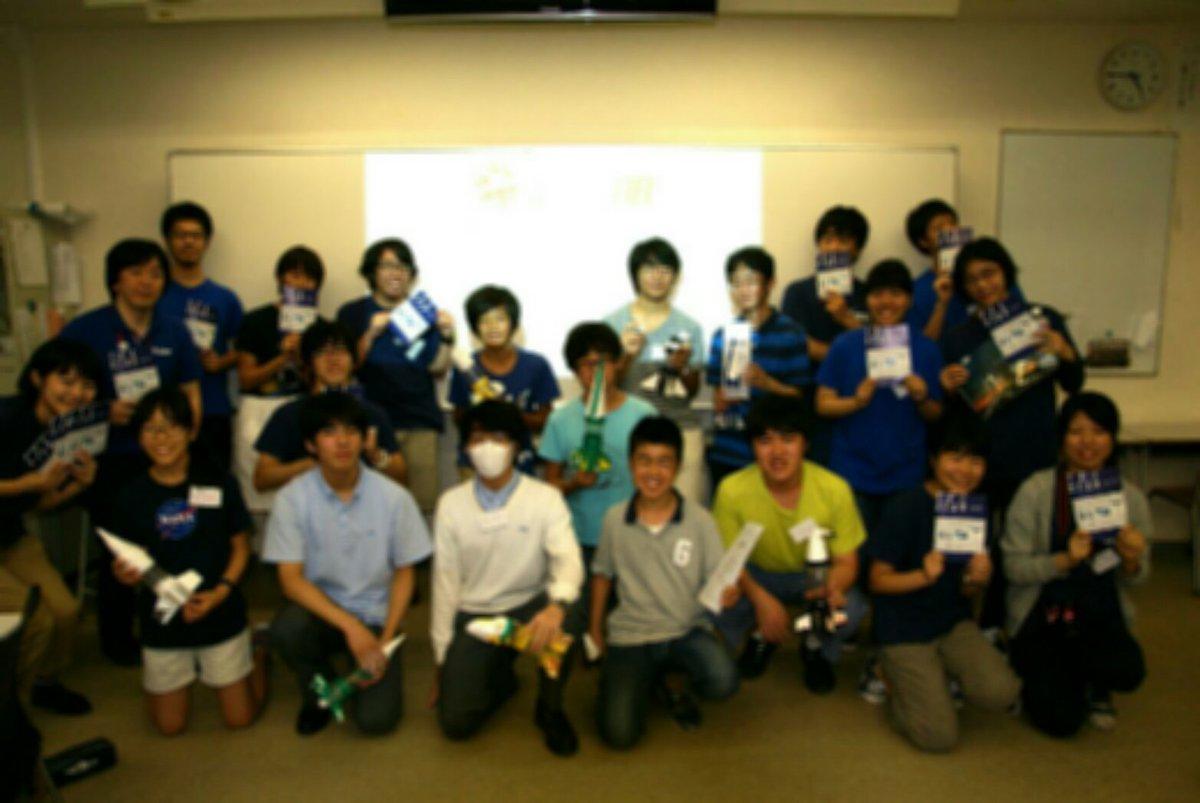 水ロケット甲子園 hashtag on Tw...