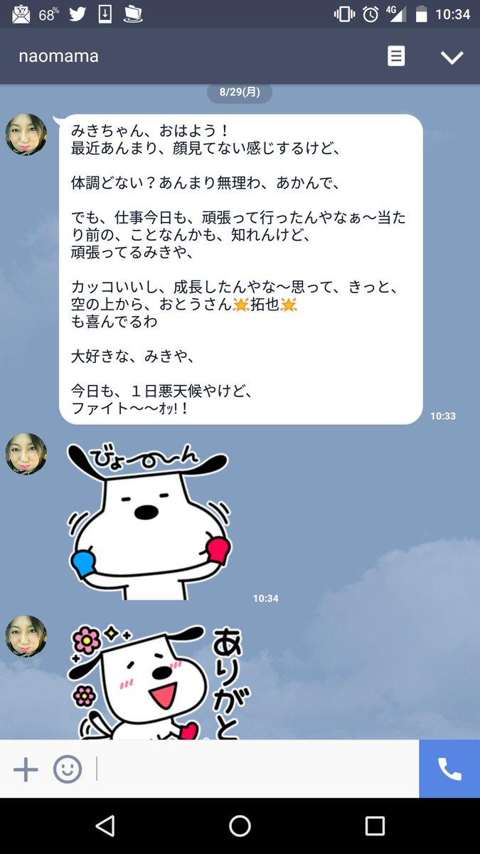 青木武彦 (@gnyrbv6v8Vlu6Hw) | Twitter