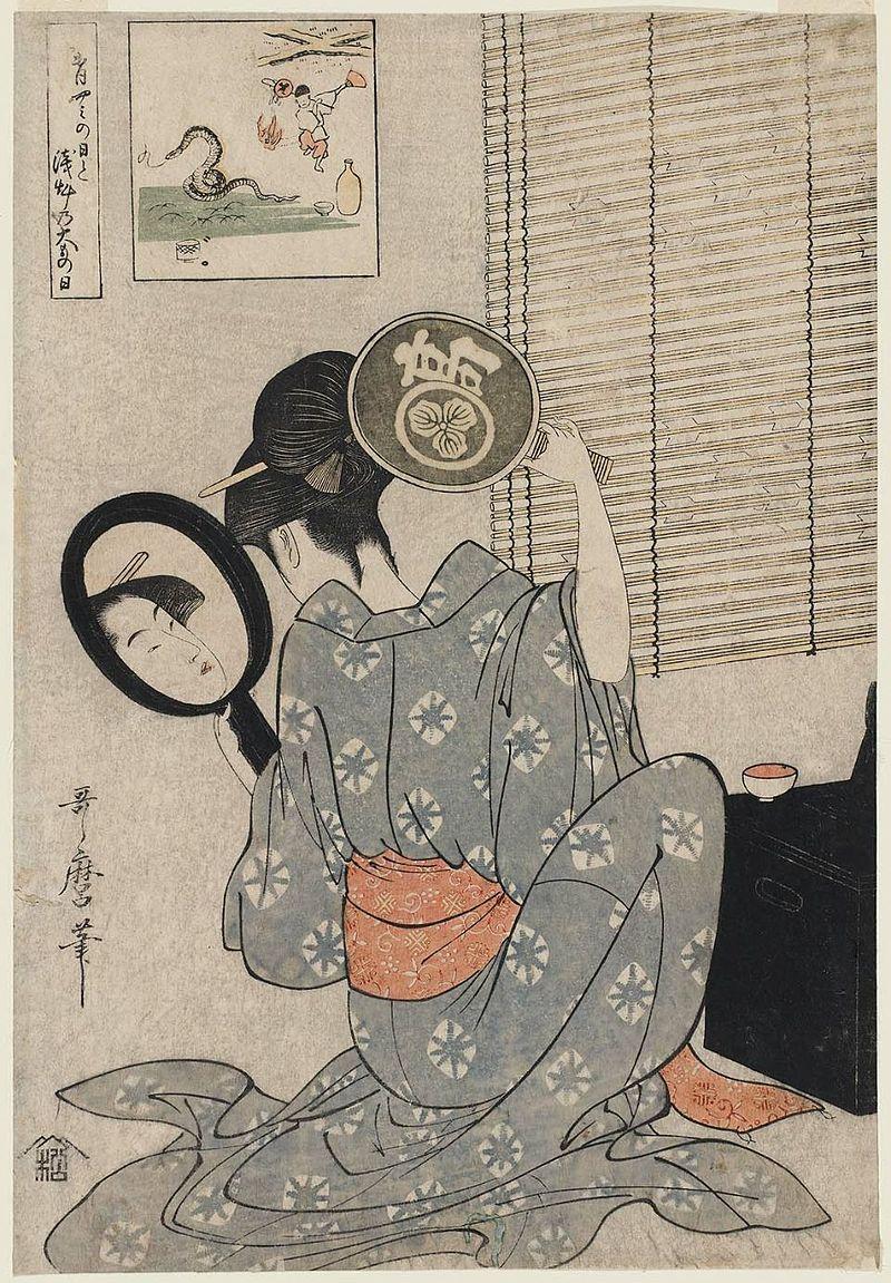 RT @fsc1234567: 喜多川歌麿(Kitagawa Utamaro) 「合わせ鏡のおひさ」1795年 メトロポリタン美術館 #喜多川歌麿 #KitagawaUtamaro https://t.co/Q5VX71yl98