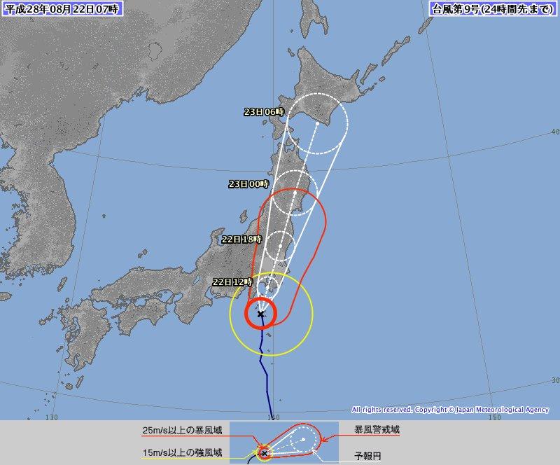 台風9号が茨城を縦断しそうです。県北では、あと30分~1時間程で雨が降り出しそうですが、気象庁によれば暴風域に入る確率は15~18時が約80%で最も高くなっています。常に最新の情報を! https://t.co/kLVrj9rAfd https://t.co/d0wumkgqu0