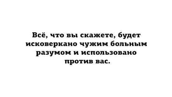 Совместная миссия США и Украины выполнит наблюдательный полет над территорией России - Цензор.НЕТ 9384