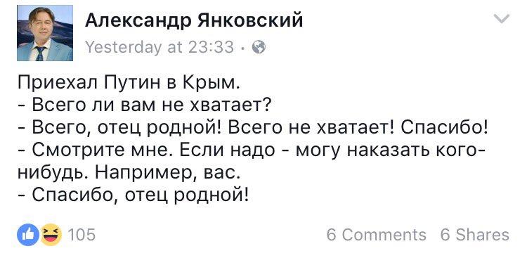 Путину надоело считаться с интересами старых друзей по КГБ, - RFERL - Цензор.НЕТ 4605