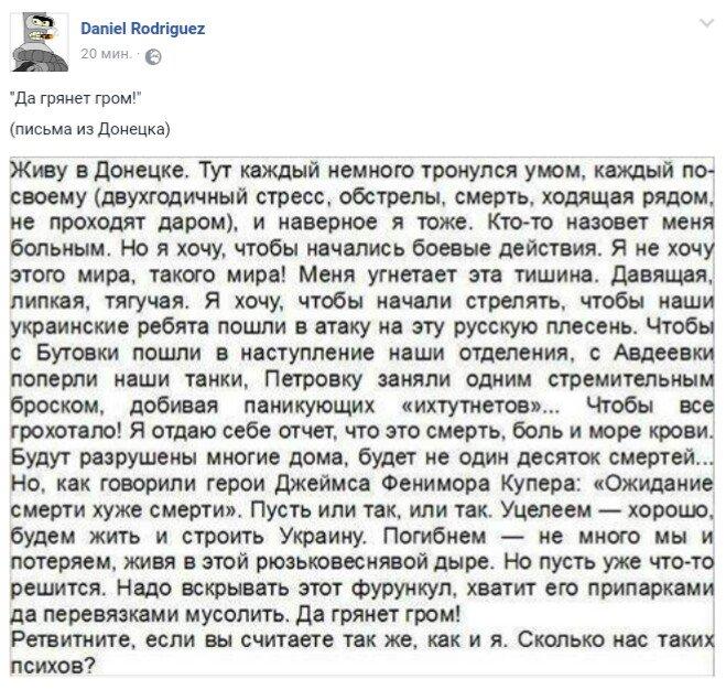 Россия не выживет, если попытается захватить Украину, - Кравчук - Цензор.НЕТ 6543