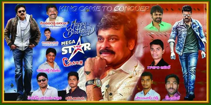 Anil Kumar On Twitter Happy Birthday Annayya Chiranjeevi