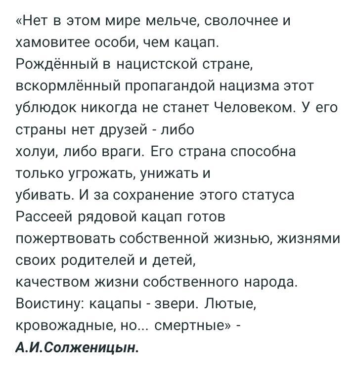 """31% россиян хорошо относятся к Украине, - опрос """"Левада-центра"""" - Цензор.НЕТ 4736"""
