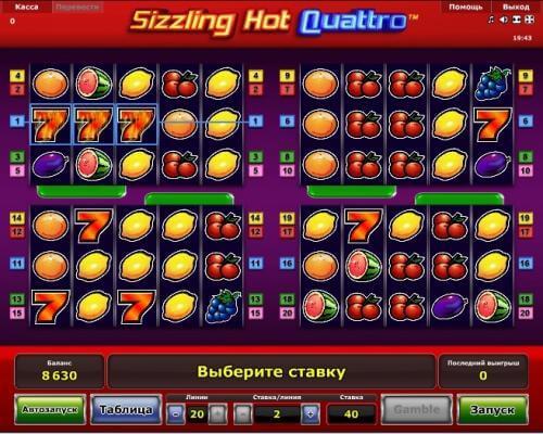 igrovoy-avtomat-sizzling-hot