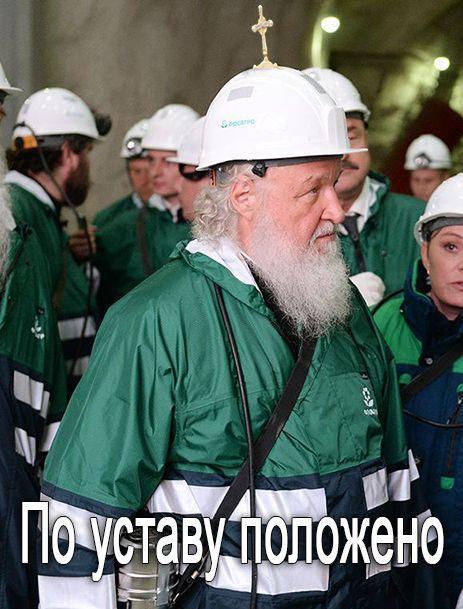 Высокопоставленные чиновники РФ должны быть объявлены в международный розыск, - Луценко - Цензор.НЕТ 9073