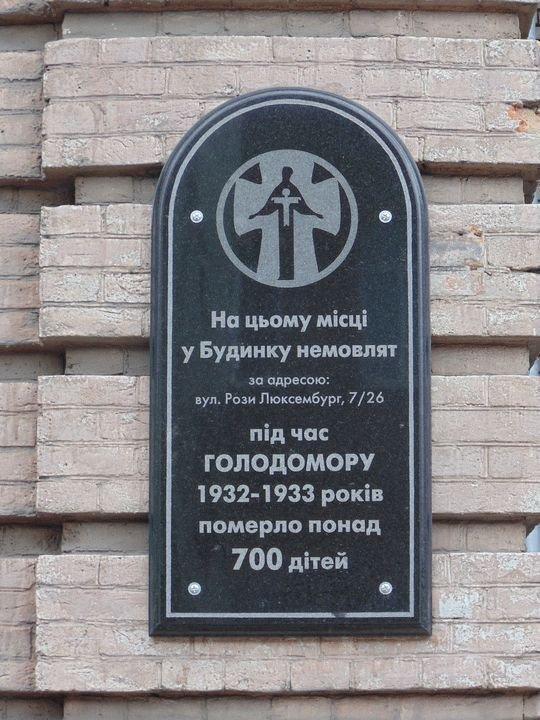 Петр и Марина Порошенко возложили цветы к памятнику жертвам Голодоморов - Цензор.НЕТ 2017