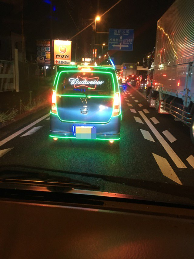 これ車検通るの? https://t.co/mxuX4daldz