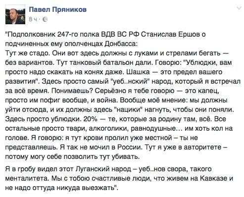 Местные жители Стаханова устроили самосуд над оккупантами, завладев их гранатометом - Цензор.НЕТ 9922