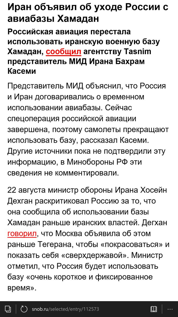 """Оккупанты запретили севастопольцам купаться на мысе Херсонес: """"Это акт насилия!"""" - Цензор.НЕТ 5283"""