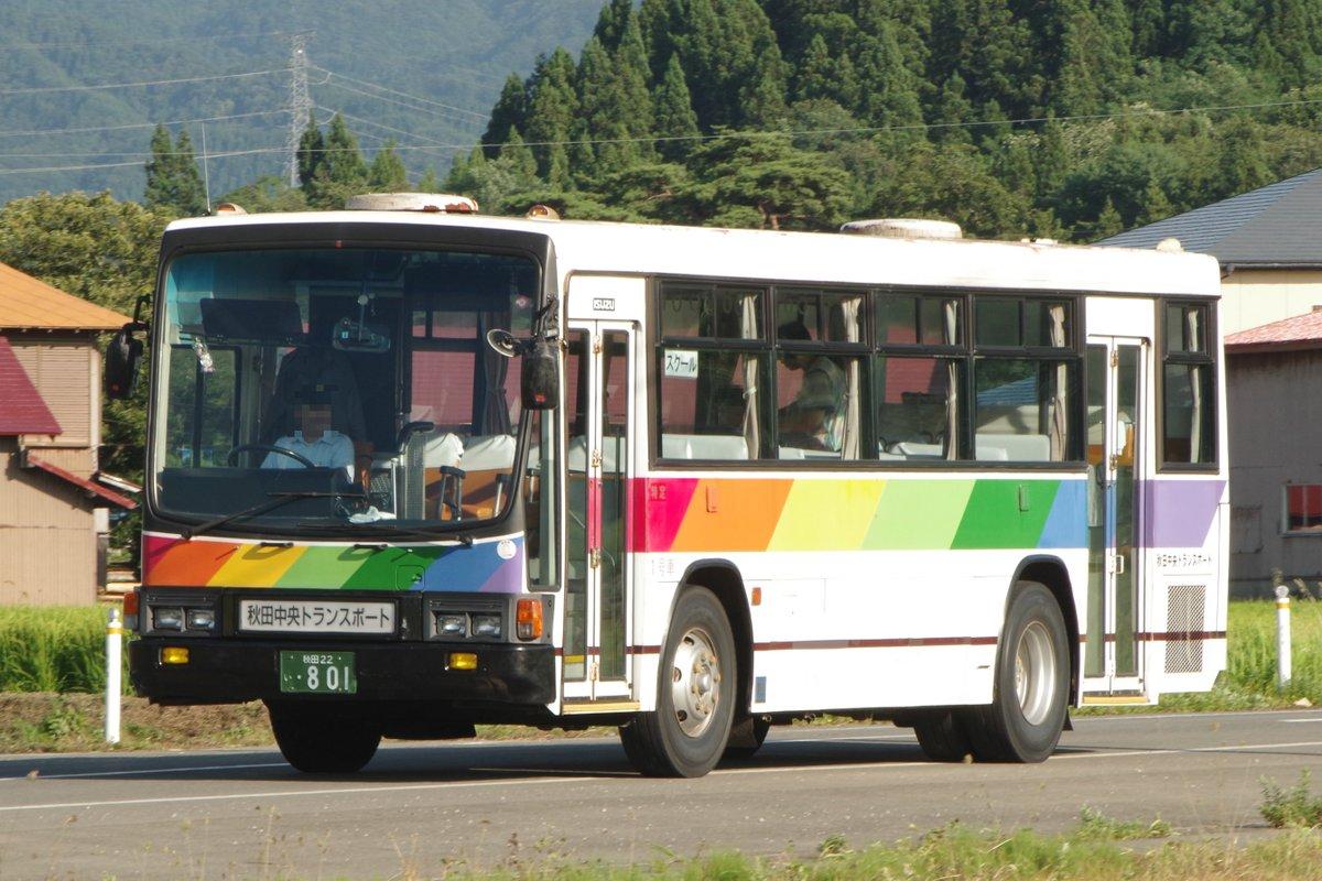 """gotohiro@鹿児島 on Twitter: """"..."""