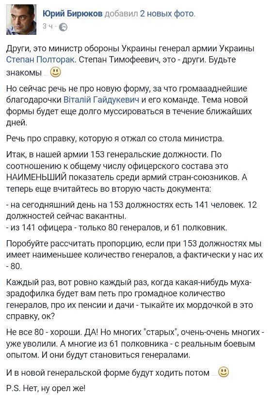 За время конфликта на Донбассе российские солдаты получили 10 тыс. медалей, связанных с боевыми действиями, - Bellingcat - Цензор.НЕТ 1462