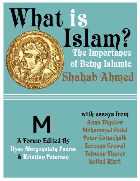 political islam essay