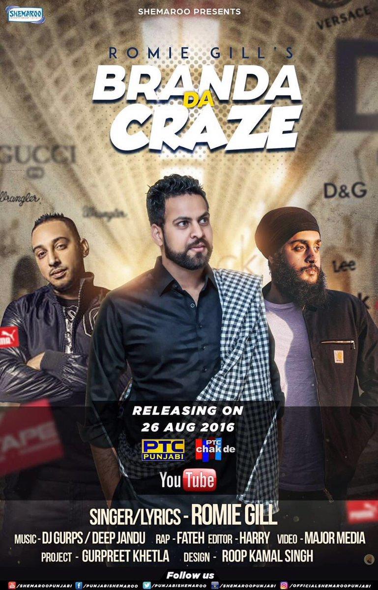 #BrandaDaCraze by #RomieGill ft Myself, @DeepJandu & @FatehDOE Releases Worldwide This Friday! RT, Share & Like!