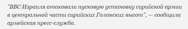 Во время председательства Украины в Совбезе ООН противодействие агрессии РФ будет приоритетом, - представительство Украины в ООН - Цензор.НЕТ 445