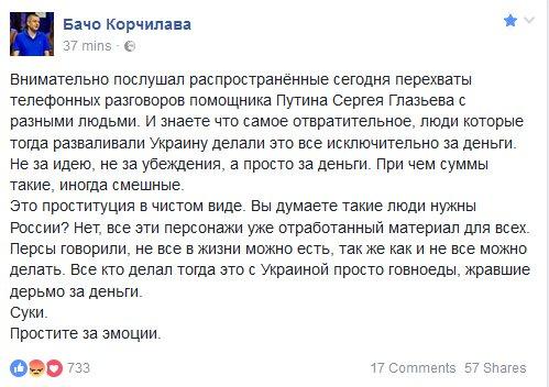 Турчинов: В ближайшее время начнутся очередные масштабные военные учения РФ у границы Украины - Цензор.НЕТ 5403