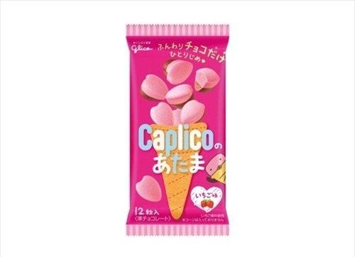 """[その他ネタ]コーンなし!カプリコの""""あたま部分""""がまさかの商品化「カプリコ」の上の部分だけを集めた「カプリコのあたま いちご味」が8月23日に発売されます。[2016年8月22日]"""