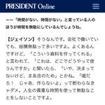 Why Japanese people!?相変わらず厚切りジェイソンがキレキレで笑う!