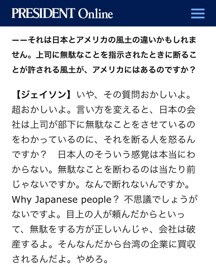 Why Japanese people!?相変わらず厚切りジェイソンがキレキレで笑うwww