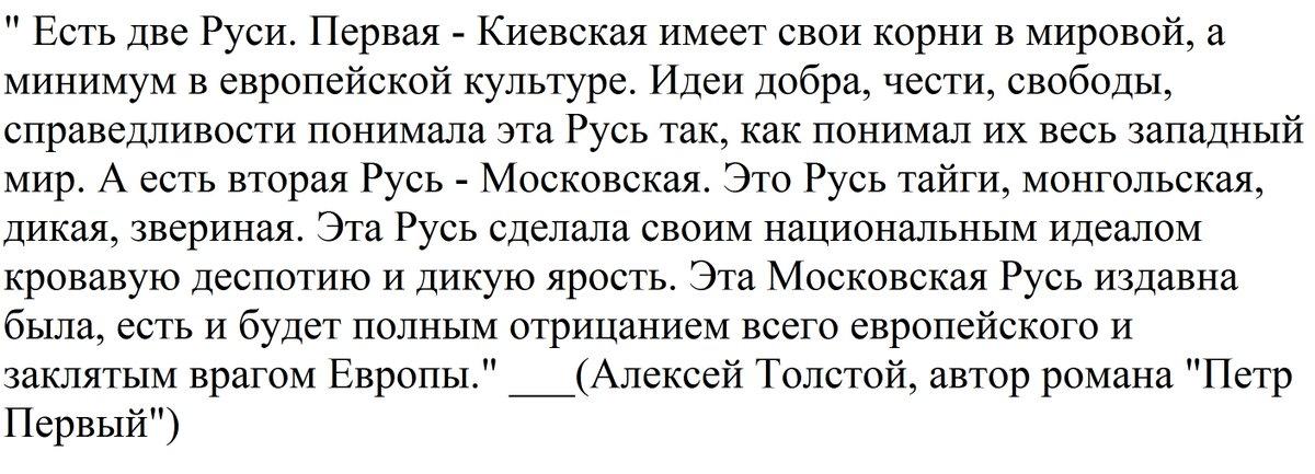 Во время председательства Украины в Совбезе ООН противодействие агрессии РФ будет приоритетом, - представительство Украины в ООН - Цензор.НЕТ 7506
