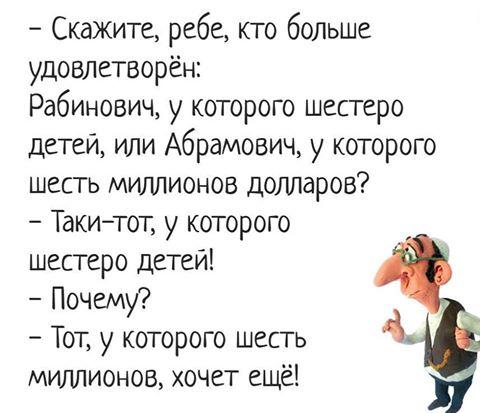 """Боевик бандформирования """"Призрак"""" задержан на Луганщине - Цензор.НЕТ 5096"""