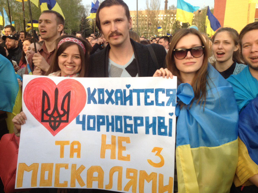 Украинский флаг стал олицетворением свободы, силы и единения нашего народа. С праздником, друзья! - Гройсман - Цензор.НЕТ 9080