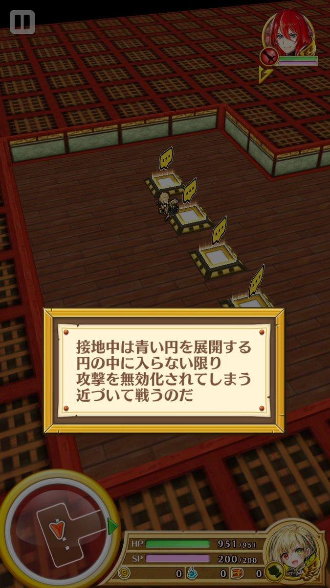 【白猫】「バロン道場!魔物の巻」に7つの新クエストが追加!新モンスターとの戦い方を学びながらジュエルをゲット!【プロジェクト】