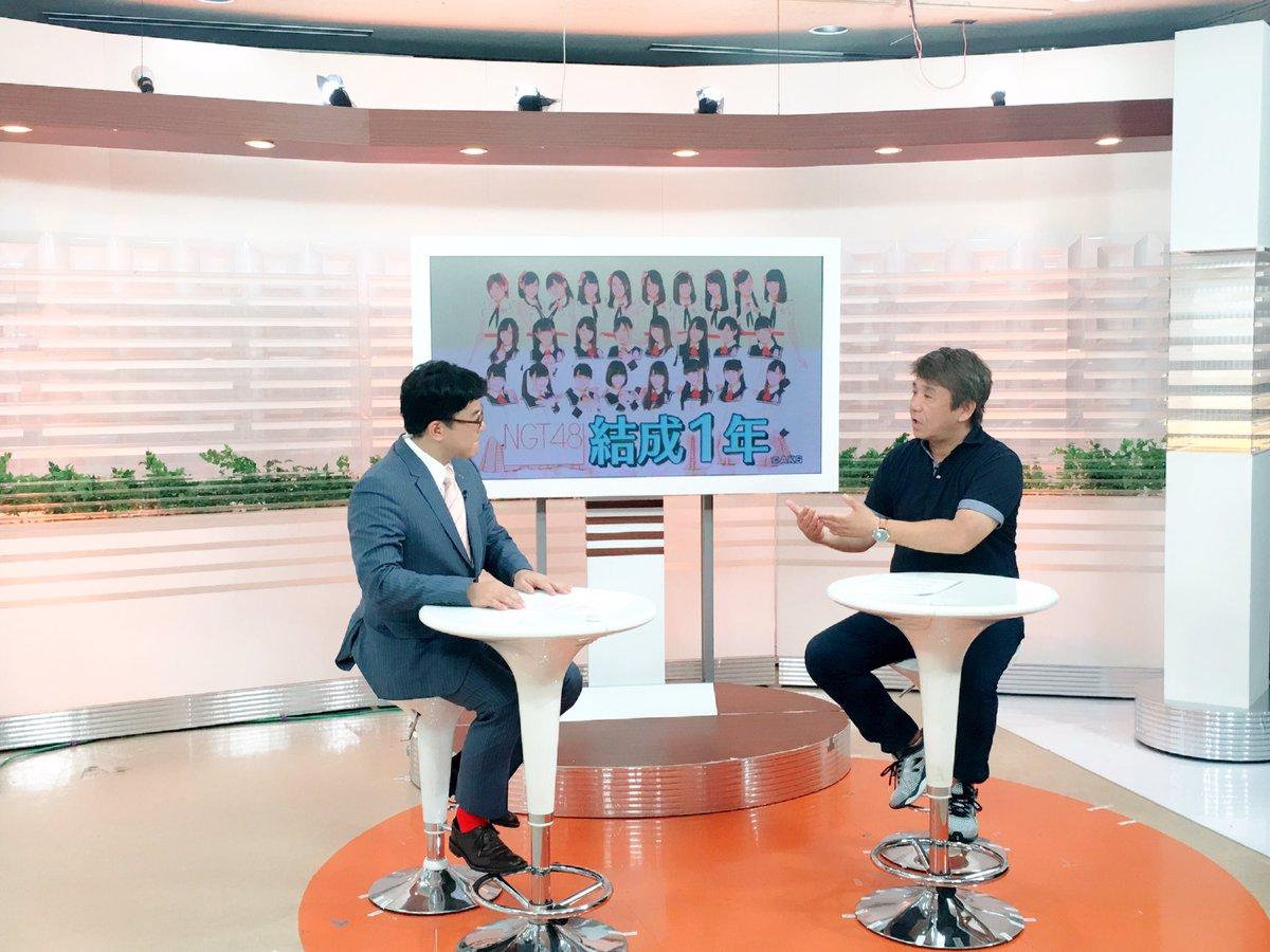 NHK新潟放送局 - nhk.or.jp
