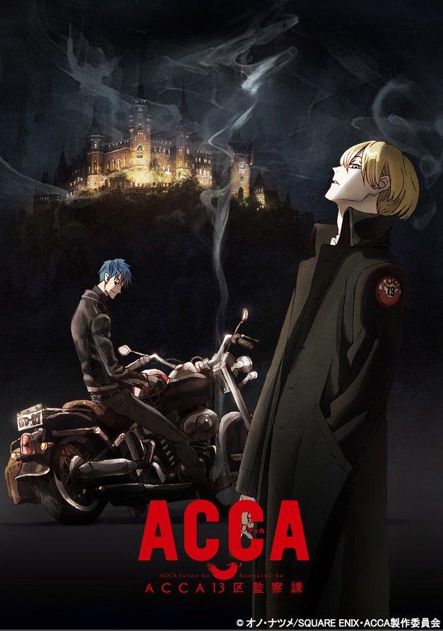 Image result for acca 13 ku kansatsu ka аниме