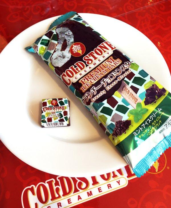 本日はコールドストーンさんのプロモーションイベントに参加してきました!「チロルチョコ〈コールドストーンチョコミント〉」を、コールドストーンさんのアイスと同時発売するのです♪8月30日、全国のセブンさんで発売です!お楽しみに!! https://t.co/2qTD9Erlln