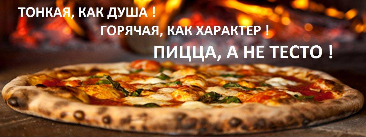 Прикольные картинки про суши и пиццу, открытка марта