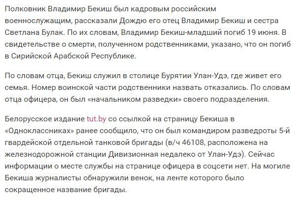 Боевики на День Независимости и на следующее утро обстреливали жилые кварталы Марьинки из танка и 82-мм минометов, - СЦКК - Цензор.НЕТ 4314