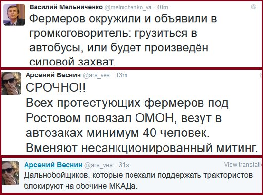 """Боевик бандформирования """"Призрак"""" задержан на Луганщине - Цензор.НЕТ 5084"""